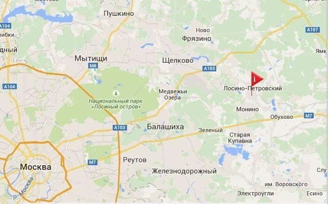 Лосино Петровский
